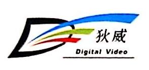昆明狄威科技开发有限公司 最新采购和商业信息