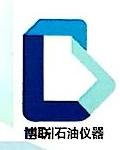 上海博联石油仪器有限公司 最新采购和商业信息