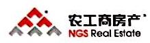 农工商房地产集团南宁明丰置业有限公司 最新采购和商业信息