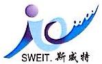 绍兴县斯威特纺织品有限公司 最新采购和商业信息