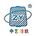 杭州舒港纺织有限公司 最新采购和商业信息