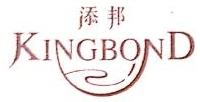 上海添邦酒业发展有限公司