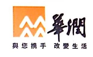华润混凝土(容县)有限公司 最新采购和商业信息