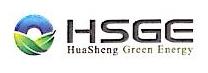 华盛绿能(莘县)农业科技有限公司 最新采购和商业信息