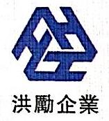 上海洪励汽车修理有限公司 最新采购和商业信息