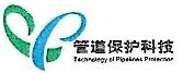 克拉玛依普特龙科技有限公司 最新采购和商业信息