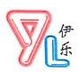 慈溪市伊乐清洁用品有限公司 最新采购和商业信息