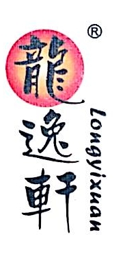 深圳市龙逸轩食品有限公司 最新采购和商业信息