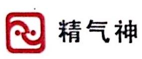 吉林精气神有机农业股份有限公司