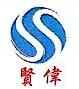 广州贤伟企业管理咨询有限公司 最新采购和商业信息