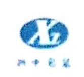 苏州市兴中包装有限公司 最新采购和商业信息