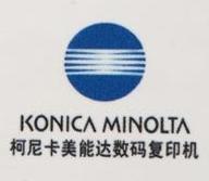 银川盛源通科贸有限公司 最新采购和商业信息