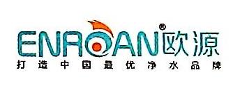 慈溪市欧源电器有限公司 最新采购和商业信息