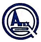 青岛纺联集团进出口有限公司 最新采购和商业信息