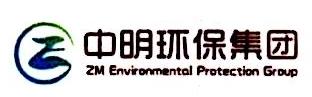重庆中明港桥环保有限责任公司 最新采购和商业信息