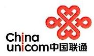 中国联合网络通信有限公司三河市分公司