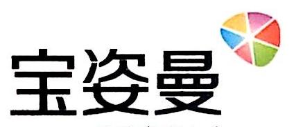 深圳市宝姿曼珠宝有限公司 最新采购和商业信息