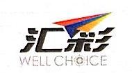 温州市金煌包装有限公司 最新采购和商业信息