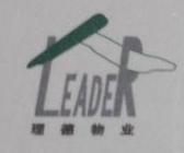 潮州市理德物业管理有限公司 最新采购和商业信息