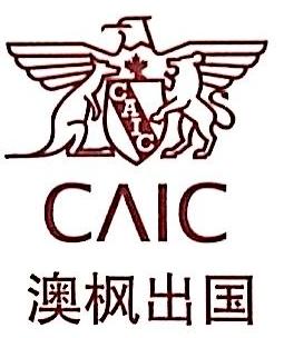 澳枫出国咨询(大连)有限公司 最新采购和商业信息