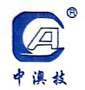 厦门市中澳技电梯工程有限公司 最新采购和商业信息