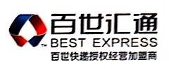 杭州众帮物流有限公司 最新采购和商业信息