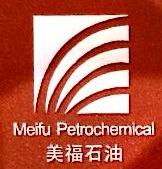 淄博高富林置业有限公司 最新采购和商业信息
