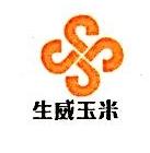 吉林生威谷物有限公司 最新采购和商业信息
