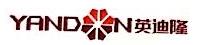 深圳英迪隆科技有限公司 最新采购和商业信息
