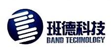 杭州班德科技有限公司 最新采购和商业信息