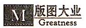 北京版图大业国际文化传媒有限公司 最新采购和商业信息