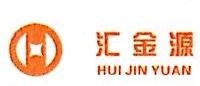 武汉汇金源商务咨询有限公司 最新采购和商业信息