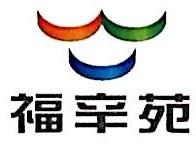丹东高荣食品有限公司