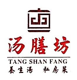 深圳市汤膳坊餐饮管理有限公司 最新采购和商业信息