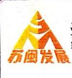 漳州市苏闽投资发展有限公司