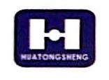 深圳市华通盛印刷有限公司 最新采购和商业信息