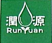 北京润源百川环保科技有限公司 最新采购和商业信息