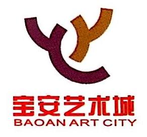 深圳市德顺宝创意陶瓷有限公司 最新采购和商业信息