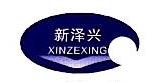 石家庄市新泽兴化工有限公司 最新采购和商业信息