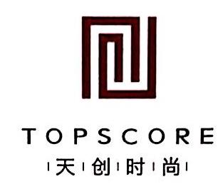广州天创时尚鞋业股份有限公司深圳分公司 最新采购和商业信息