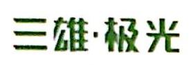 南宁万佳达商贸有限公司 最新采购和商业信息