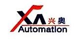 杭州兴奥工业自动化有限公司 最新采购和商业信息