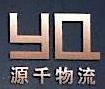 上海源千冷藏物流有限公司 最新采购和商业信息