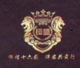 郑州伊佳林商贸有限公司 最新采购和商业信息