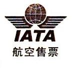 北京海华航空服务有限公司