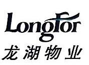重庆新龙湖物业服务有限公司青岛分公司 最新采购和商业信息