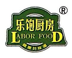 兰州乐饱厨房食品有限责任公司 最新采购和商业信息
