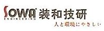 上海装和高分子材料有限公司 最新采购和商业信息