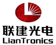 深圳市联建光电有限公司 最新采购和商业信息