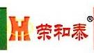 佛山市荣和泰家具有限公司 最新采购和商业信息